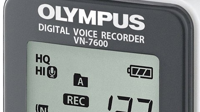 Диктофон Olympus VN-7600